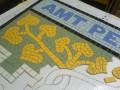 Wappen Logo Amt Peitz